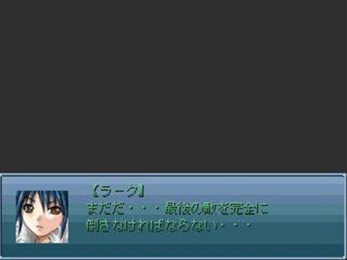 名も無き物語 IV Game Screen Shot1