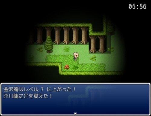 文豪探偵キム・タクアン Game Screen Shot3