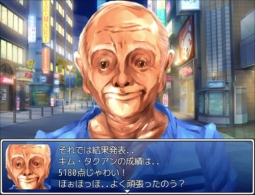 文豪探偵キム・タクアン Game Screen Shot4