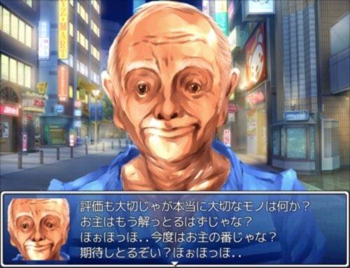 文豪探偵キム・タクアン Game Screen Shot5