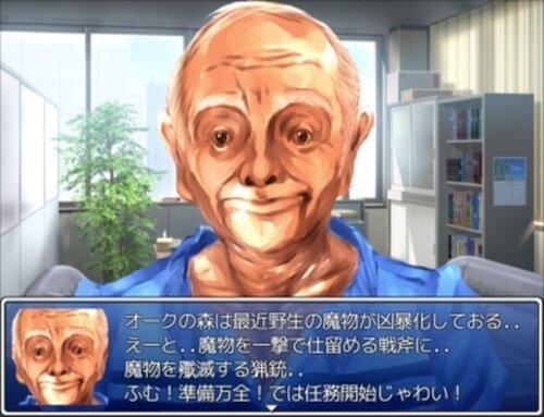文豪探偵キム・タクアン Game Screen Shots