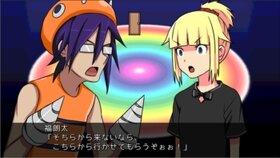 きいろダンジョン Game Screen Shot3