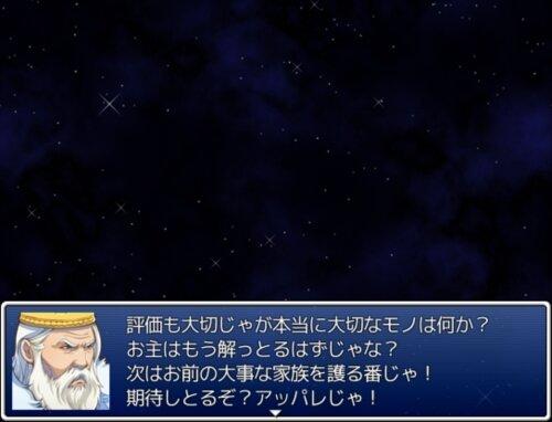 奴隷戦士ガルム Game Screen Shot