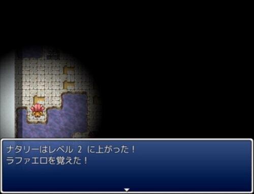 奴隷戦士ガルム Game Screen Shot2