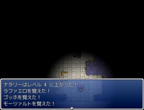 奴隷戦士ガルム Game Screen Shot3