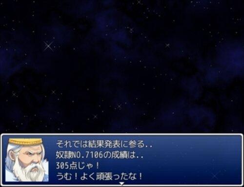 奴隷戦士ガルム Game Screen Shots