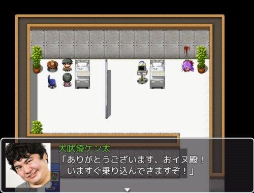 犬吠埼ケン太の死にっぱなし大晦日 Game Screen Shot1