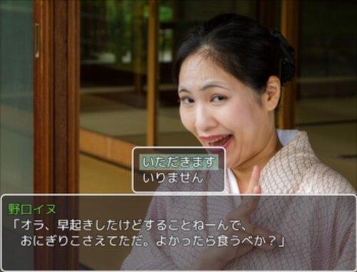 犬吠埼ケン太の死にっぱなし大晦日 Game Screen Shot3
