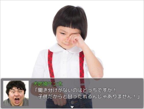 犬吠埼ケン太の死にっぱなし大晦日 Game Screen Shot4