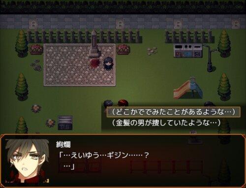 実に花なり捜査部よ-BrotherInArms- Game Screen Shot1