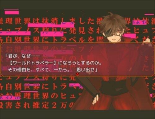 実に花なり捜査部よ-BrotherInArms- Game Screen Shot2