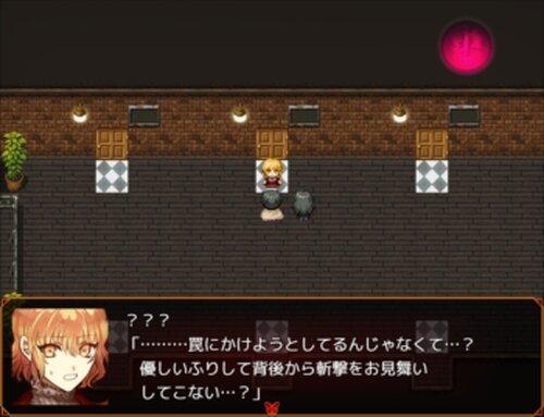 実に花なり捜査部よ-BrotherInArms- Game Screen Shot5