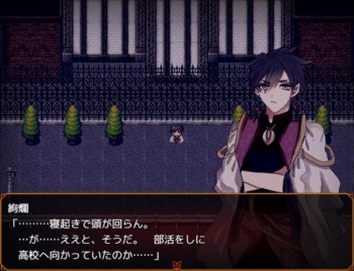 実に花なり捜査部よ-BrotherInArms- Game Screen Shots