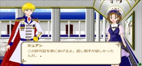 ハンドメイド物語~時を越えた魔女~【ブラウザ版】 Game Screen Shot4
