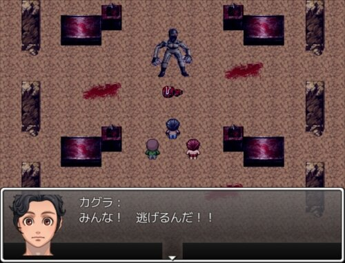 裂男 Game Screen Shot1
