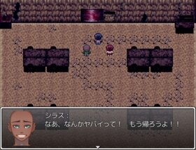 裂男 Game Screen Shot3