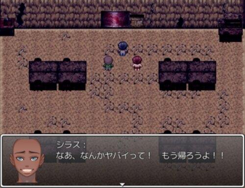 裂男 Game Screen Shot3