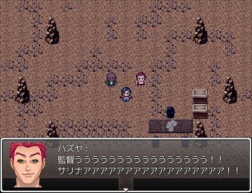 裂男 Game Screen Shot4