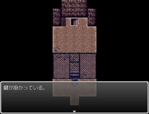 裂男 Game Screen Shot5