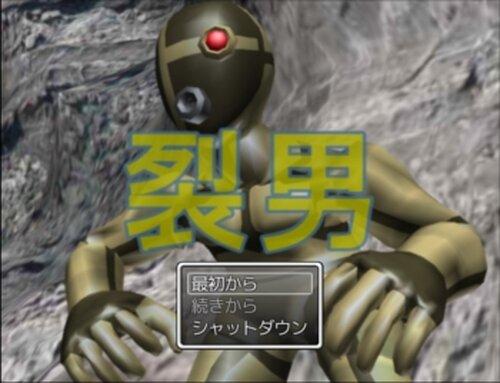 裂男 Game Screen Shots