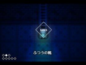「ピッピ」 Game Screen Shot2