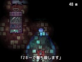 「ピッピ」 Game Screen Shot3