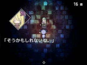 「ピッピ」 Game Screen Shot4