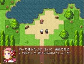 勇者ハンター Game Screen Shot2