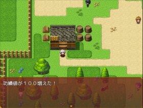 勇者ハンター Game Screen Shot3