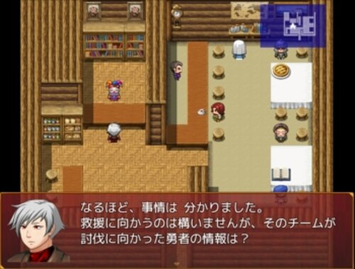 勇者ハンター Game Screen Shot4