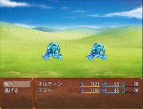 勇者ハンター Game Screen Shot5