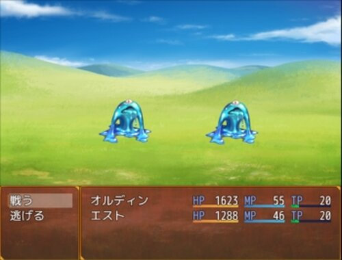 勇者ハンター Game Screen Shot5