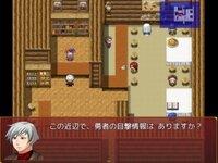 勇者ハンターのゲーム画面