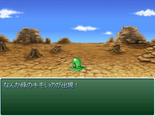 小林富美男の日常 Game Screen Shot
