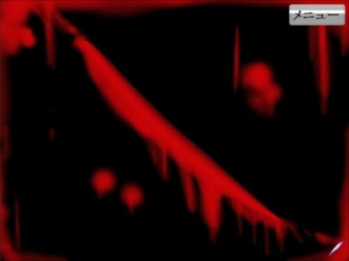 アイツが死んだ Game Screen Shots