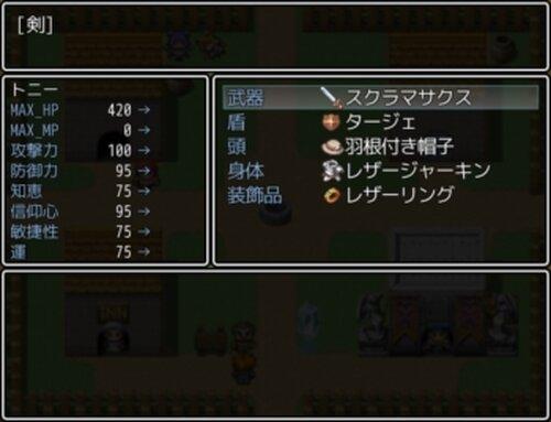チョコをかけた死闘2 Game Screen Shot3
