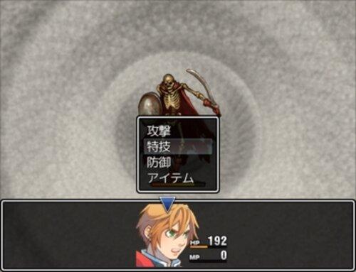 チョコをかけた死闘2 Game Screen Shot4
