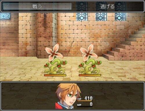 チョコをかけた死闘2 Game Screen Shots