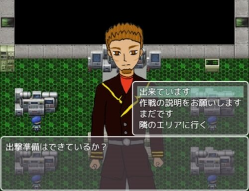 Space Judgment Game Screen Shot3
