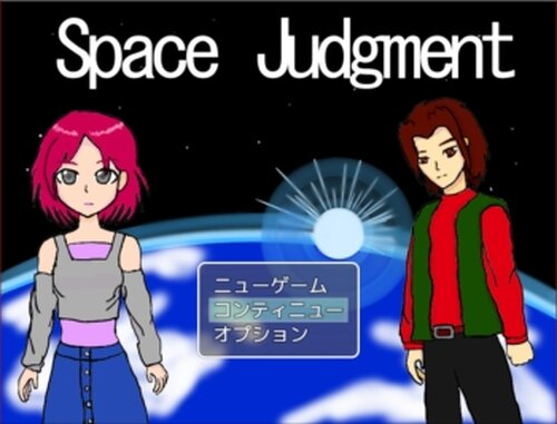 Space Judgment Game Screen Shots