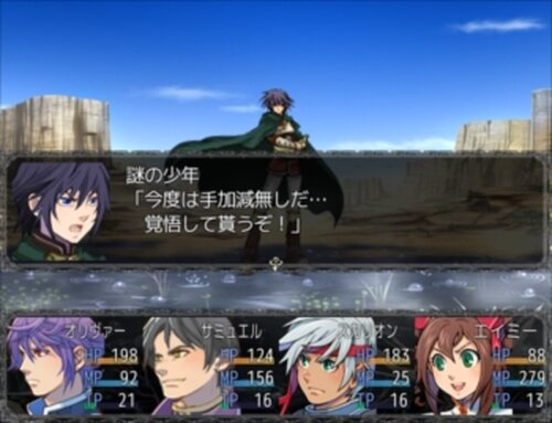 FRAGILE GREY -完全版- ver1.05 Game Screen Shot2