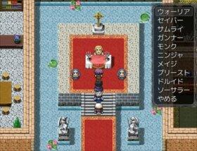 FRAGILE GREY -完全版- ver1.05 Game Screen Shot3