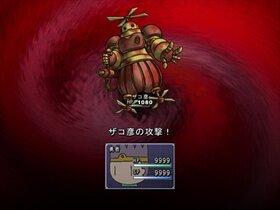 勇者と魔王の愛の劇場 Game Screen Shot4