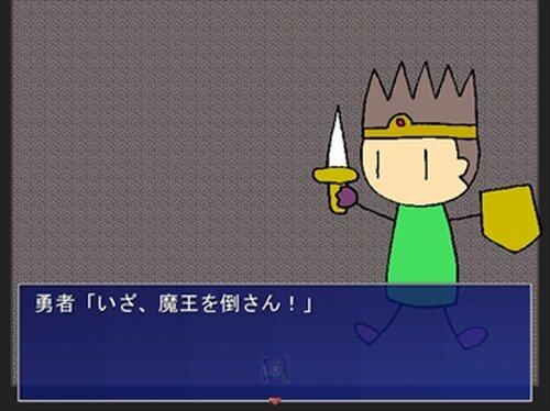 勇者と魔王の愛の劇場 Game Screen Shots