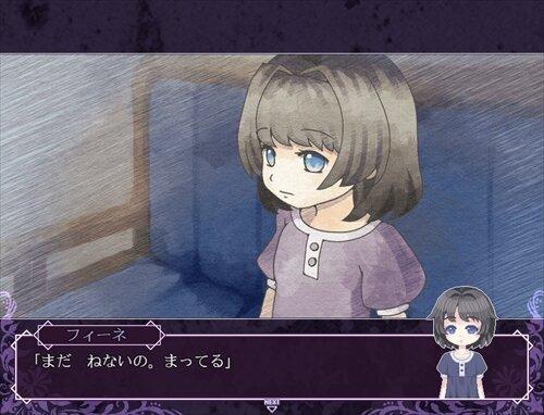 サイレントフィリア【ダウンロード版】 Game Screen Shot1