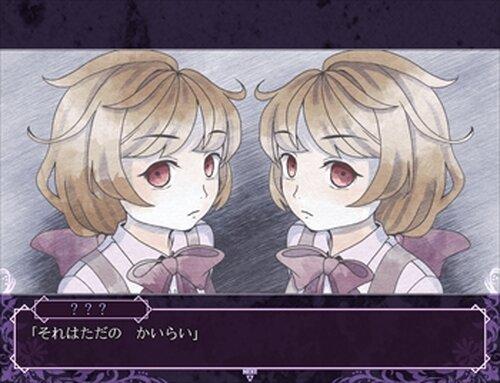 サイレントフィリア【ダウンロード版】 Game Screen Shot3