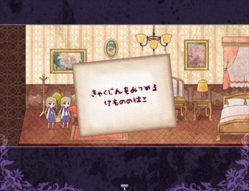 サイレントフィリア【ダウンロード版】 Game Screen Shot4