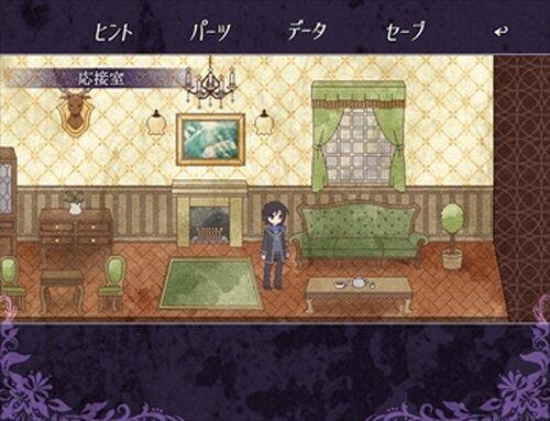 サイレントフィリア【ダウンロード版】 Game Screen Shot5