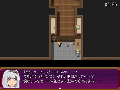 彼岸花よ、望む終りを Game Screen Shot1