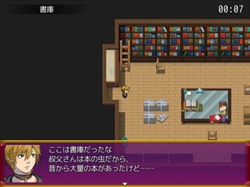 彼岸花よ、望む終りを Game Screen Shot5